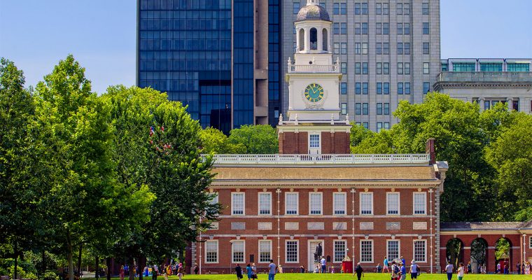 Independence National Historical Park - Liberty Bell Center